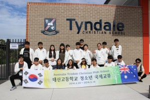 At Tyndale School