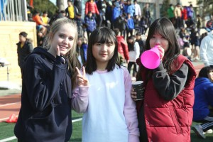 Athletic Carnival at Dae Shin