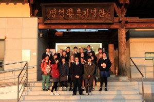 Visiting Empress Myeong Seong Memorials