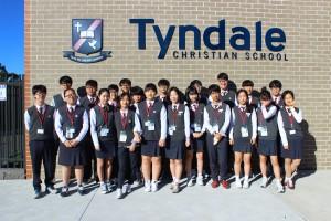 At Tyndale School