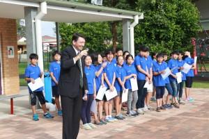 Primary Graduation Ceremony